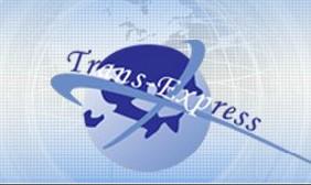 Trans express - saradnja duga 10 godina